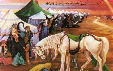 Hazreti Osman Halifelik Donemi - Hz. Osman (r.a) Halifelik Dönemi (644 - 656 ) - 3. Halife Dönemi