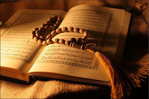 Imanin Tanimi ve Kapsami Sartlari - İmanın Tanımı ve Kapsamı - İman Hakkında Ayetler