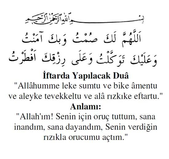 iftar duasi  - Sahur ve İftar Hakkında Bilgi ve İftar Duası
