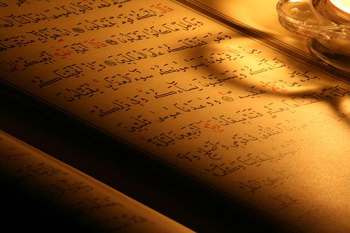 Kuranda Kisa Ayetler ve Anlamlari - Kur'an-ı Kerim'den Kısa Ayetler ve Anlamları