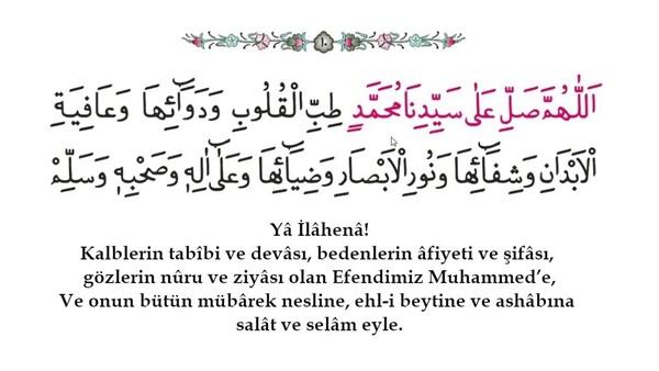 sifa salavati - Hastalıklara Karşı Okunan Şifa Duası ve Türkçe Anlamı