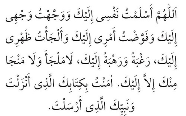 uyku duasi - Peygamber Efendimiz Uyumadan Önce Okuduğu Dua