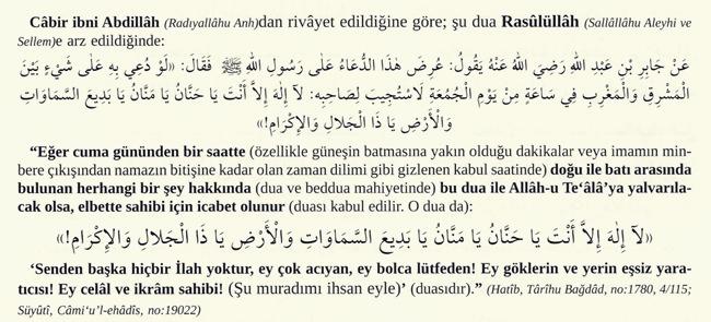 cuma duasi - Cuma Günü Okunan Dua Arapça Okunuşu ve Türkçe Anlamı