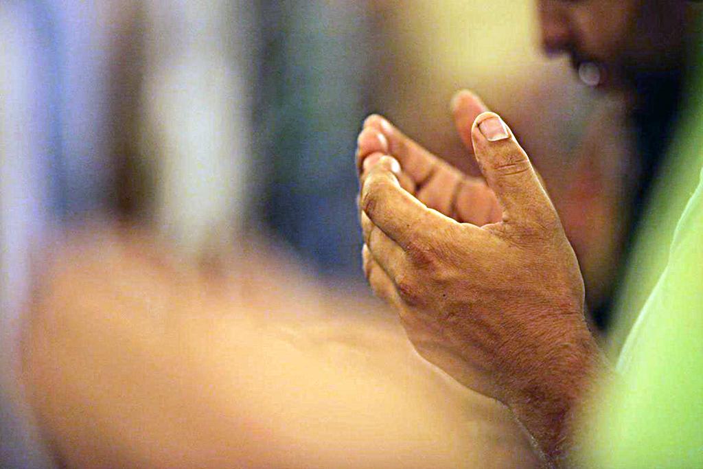 Dilek Duası